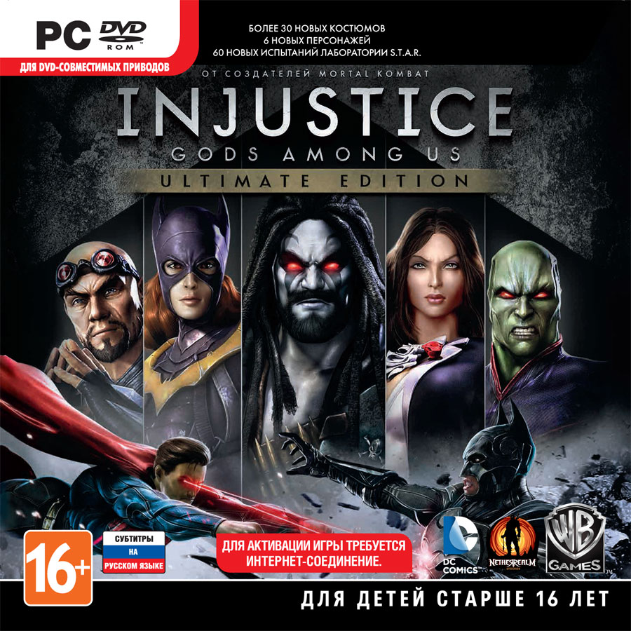 Injustice: Gods Among Us. Ultimate Ed (steam)