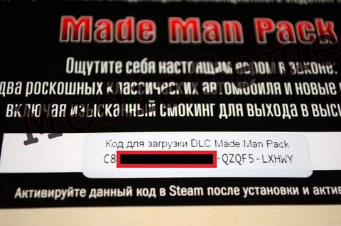 Mafia 2 - Made Man Pack (steam) + СКИДКИ
