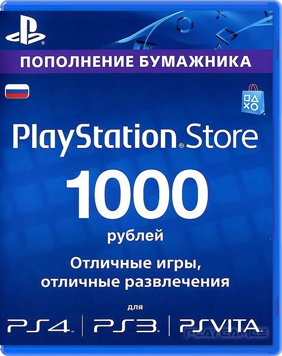 1000 rubles PSN PlayStation Network (RU)