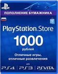 1000 rubles PSN PlayStation Network (RU)