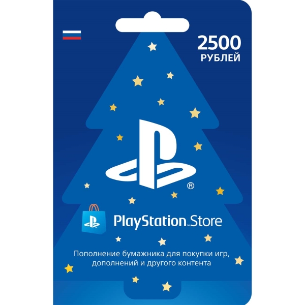PSN PlayStation Network 2500 rub payment card [RUS]