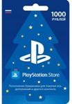 PSN PlayStation Network 1000 руб карта оплаты [RUS]