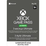 Подписка Xbox Microsoft Game Pass Ultimate 3 мес