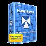 Антишпион — маскировщик Mask S.W.B Pro на 24 месяца