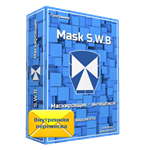 Антишпион — маскировщик Mask S.W.B Pro USB на 24 месяца