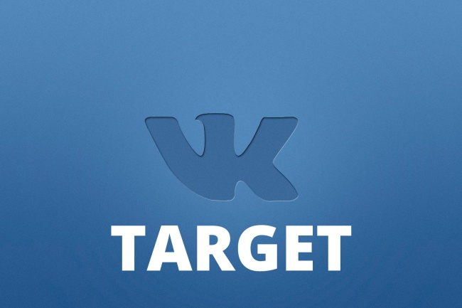 📢 Coupon/promotional code VkTarget(VK) 💥10000/20000✅