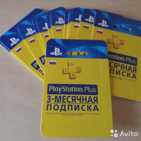 Фотография подписка playstation plus 90 дней   (psn plus )