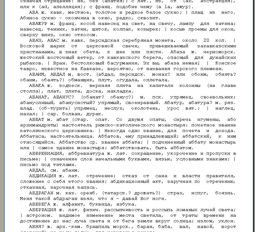 Explanatory Dictionary of Russian language VIDal