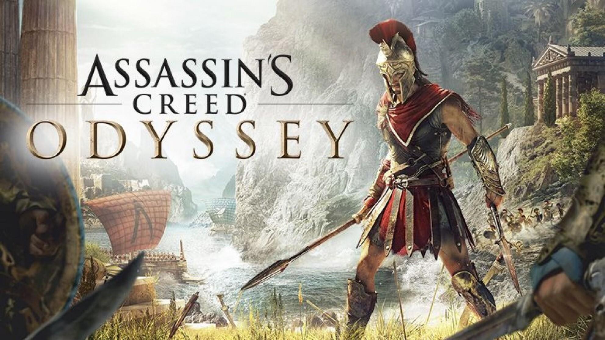 Uplay Assassin's Creed Odyssey + подарок