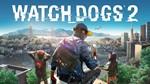 Watch Dogs 2 | Бонус | Гарантия | Смена Почты