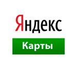 Промокод на 3 месяц Яндекс Карты