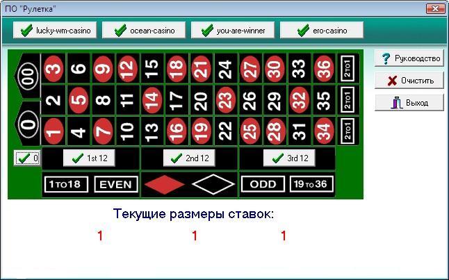 Купити e рулетка казино Завантажити безкоштовно vertualnoe казино