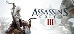 Assassin's Creed 3 ( Uplay Key )