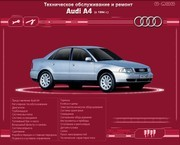 Maintenance and repair of Audi A4 1994