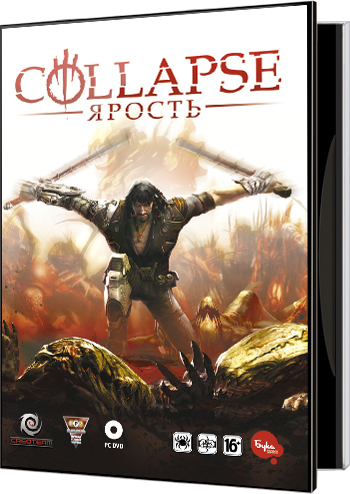 COLLAPSE: Rage / license / DISC SCAN +