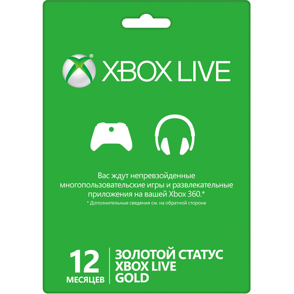 Xbox Live Gold 12 month (region free)