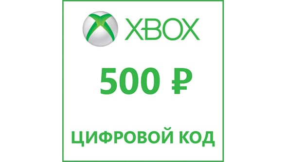 Xbox Live - payment card 500 rubles + DISCOUNTS