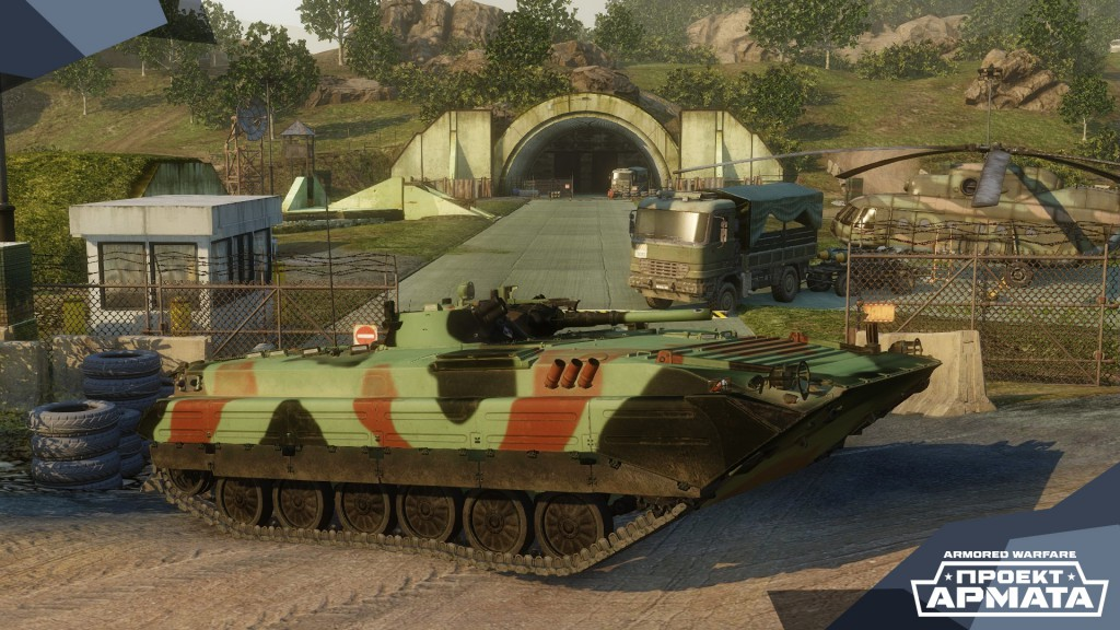 Armored Warfare: Armata project code on the tank BWP-1M
