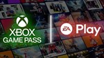 ⚡XBOX GAME PASS ULTIMATE 4 month TRAIL⚡