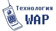 wap technology Free waptrick science and technology videos download science and technology videos films free @ waptrick watch waptrickcom science and technology videos on your mobile phone and download waptrick science and technology videos free.