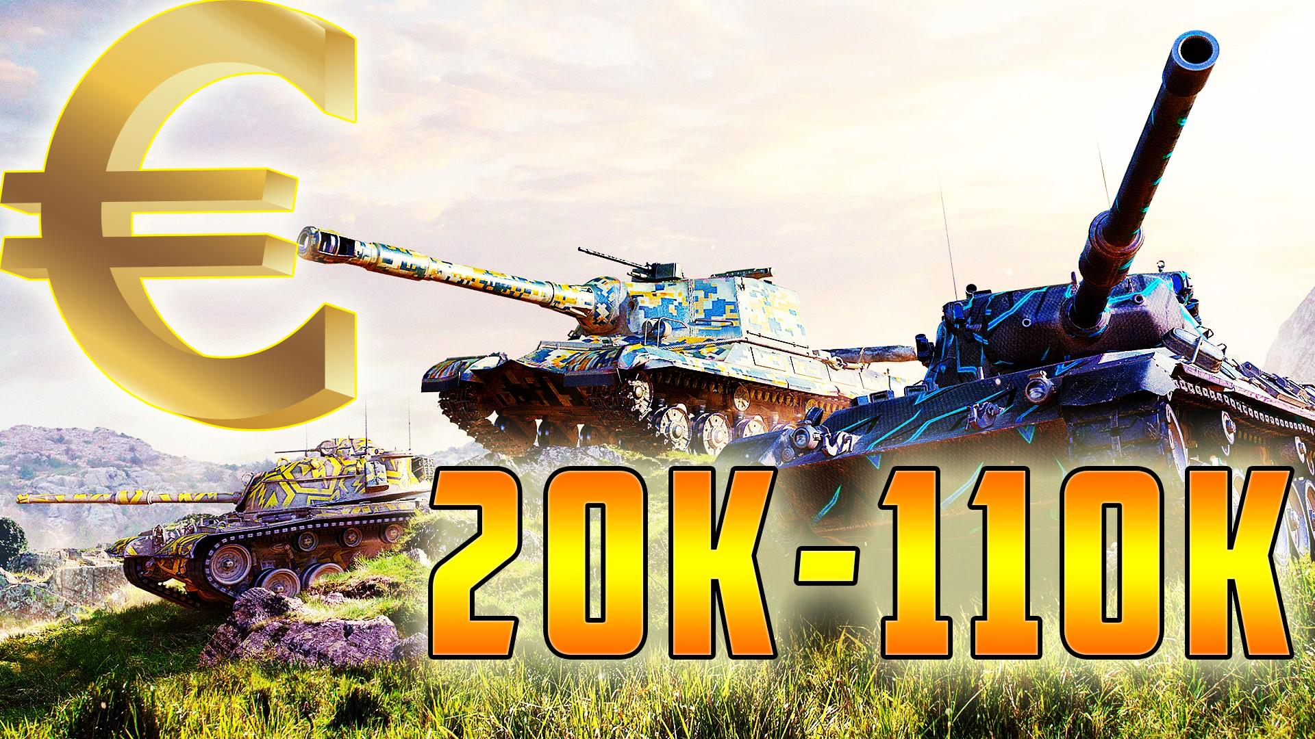 World of Tanks EURO | 20к-110к боев | ПОДАРОК + БОНУС