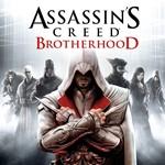 Assassin's Creed Brotherhood  ГАРАНТИЯ | UPLAY