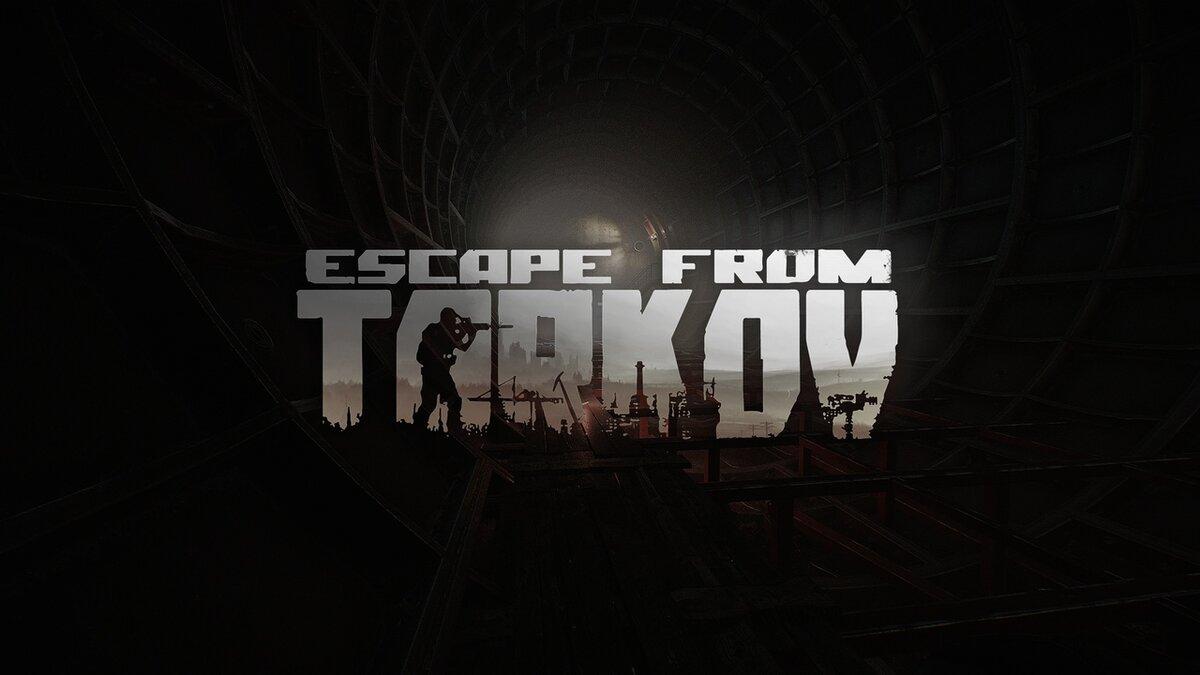 Фотография escape from tarkov standard edition лицензия рф/ua/снг