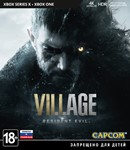 💦Resident Evil VILLAGE + 10 GAMES | XBOX One | Series