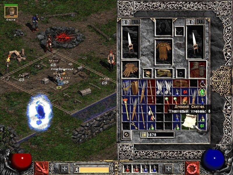 XGM Forum  Diablo II Resurrection