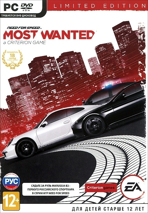 NEED FOR SPEED MOST WANTED LIMITED EDITION РУС. (ФОТО)