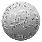 Оплата услуг 15000 рублей hello-world.pro
