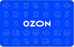 Ozon.ru Электронный подарочный сертификат (3000 руб.)