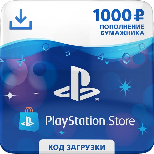 ⚡1000 rubles (RU) Payment card PlayStation Store (PSN)