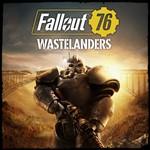 Fallout 76 Wastelanders Standart XBOX ключ