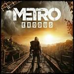 Metro Exodus XBOX One ключ  Код