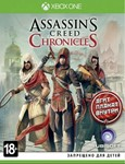 Assassin's Creed Chronicles TRILOGY XBOX ONE X|S КЛЮЧ