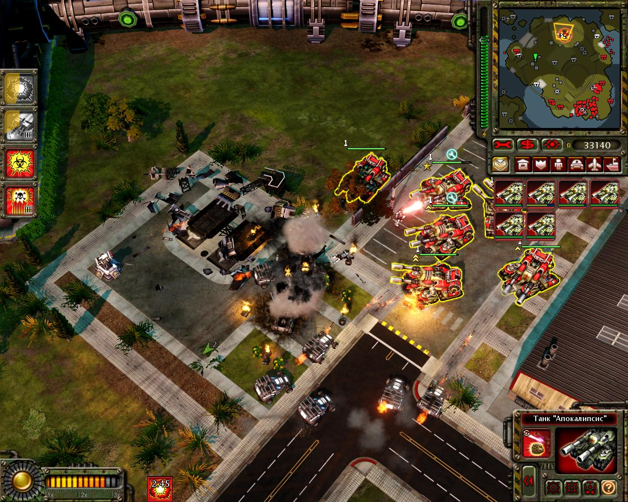 Command & Conquer: Red Alert 3 - Uprising (Steam Key)