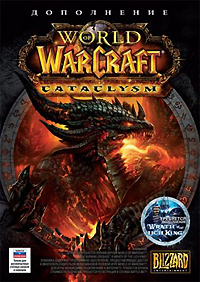 World of Warcraft: Cataclysm (rus)