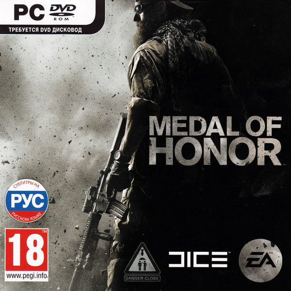 Medal of Honor (the activation key, rus)