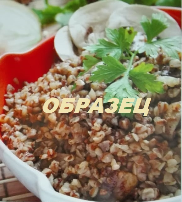 Buckwheat porridge (photo-personal) from the recipe boo