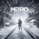 Metro Exodus XBOX ONE / XBOX SERIES XS [ Ключ  Код ]