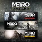 Metro Saga Bundle XBOX ONE / XBOX SERIES X|S [ Код  ]