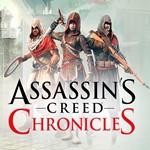 Assassin's Creed Chronicles Трилогия XBOX ONE / X|S