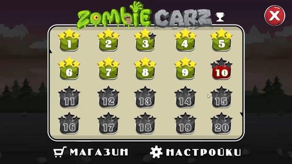 ZombieCarz (Steam Key / Region Free)