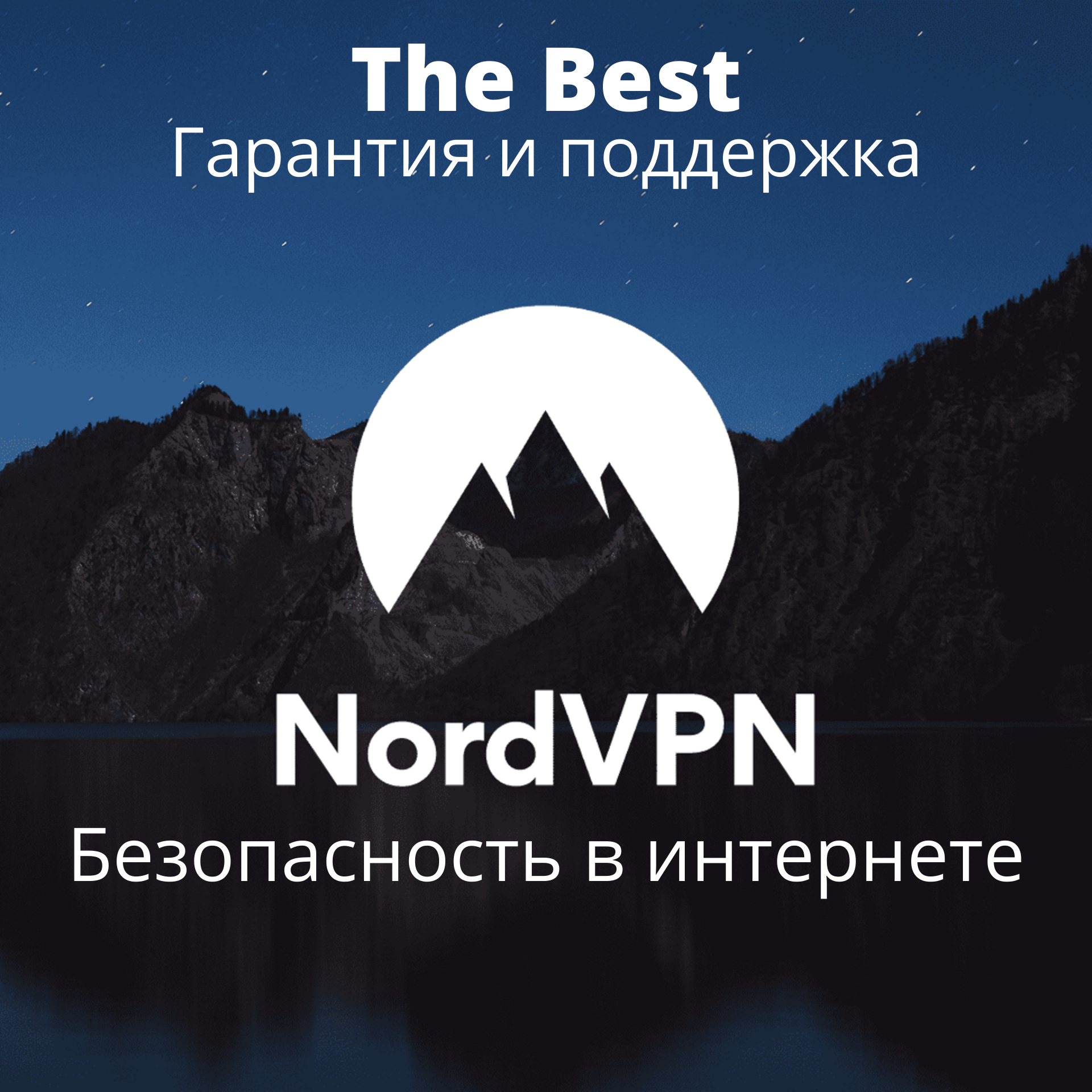 ✅NordVPN | 2 - 4 YEARS |24/7 SUPPORT| PAYPAL