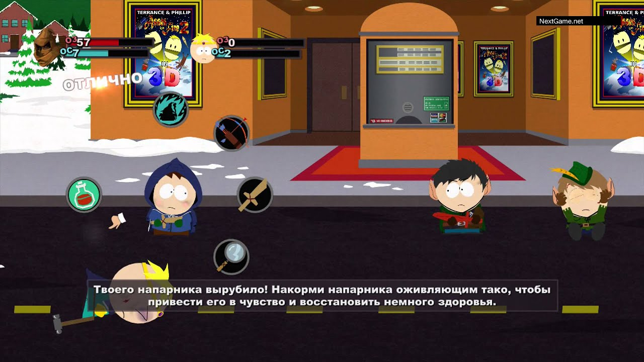 🌍 South Park: The Stick of Truth XBOX/ SERIES X|S / 🔑