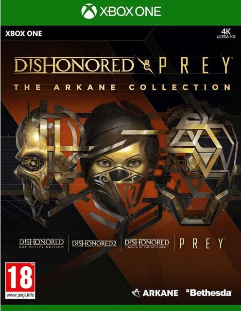 🌍 Arkane Anniversary Collection XBOX / DIGITAL KEY🔑