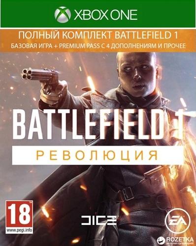 🌍 Battlefield 1 Revolution XBOX ONE/SERIES X|S/КЛЮЧ 🔑