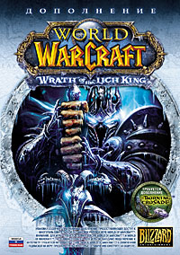 WRATH OF THE LICH KING CD-Key (РУССКАЯ версия)