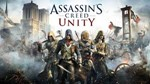 Assassin's Creed Unity Единство (Uplay) RU/CIS